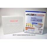 ซื้อ ไส้กรองแอร์ Nissan Teana J32 L33 รหัส B7277 Jn20A ออนไลน์