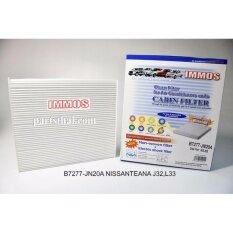 โปรโมชั่น ไส้กรองแอร์ Nissan Teana J32 L33 รหัส B7277 Jn20A Immos