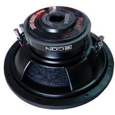 ขาย Nke Audio ดอกลำโพงรถยนต์ 12นิ้ว 2000วัตต์ ซับ ว้อยคู่ รุ่น Ccon Excite 2 Nke Audio เป็นต้นฉบับ