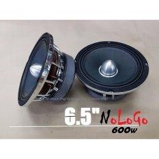 ราคา Nologo ลำโพงเสียงกลางแหลม ขนาด 6 5 นิ้ว เฟสปลั๊ก สีชุบโครม 600W แม่เหล็หนา ฟังชัดดังไกล อัดได้ เป็นต้นฉบับ