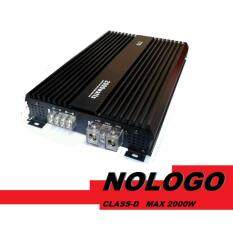 ราคา Nologo พาวเวอร์แอมป์class D แรงๆสำหรับ ขับซับเบส 2000W Max Nologo