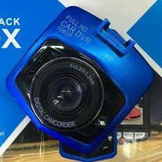 Novatek กล้องติดรถยนต์ DVR Full HD 1080P เลนส์ 90 องศา C900c สีน้ำเงิน
