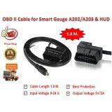 ราคา สาย Obd Ii Cable 16 Pin To Mini Usb ความยาว 1 8 เมตร สำหรับ Smart Gauge A202 A203 Hud และอุปกรณ์ Obd Ii ต่างๆ ออนไลน์ นครราชสีมา