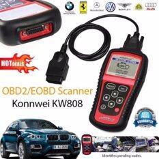 โปรโมชั่น Obd2 Kw808 Obdii Eobd Scanner Car Code Reader Tester Diagnostic กรุงเทพมหานคร