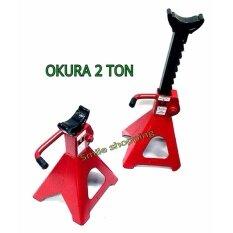 ราคา Okura ขาตั้งรถยนต์ 4 ขา 2 ตัน Okura ใหม่