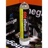 โปรโมชั่น Omega909 ขนาด 45 ซีซี จำนวน 1 หลอด หัวเชื้อเพิ่มประสิทธิภาพน้ำมันเครื่องโอเมก้า909 สำหรับเครื่องยนต์เบนซินและดีเซล Omega ใหม่ล่าสุด