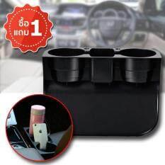 ราคา Omg ที่วางแก้ว เสียบข้างเบาะ ที่วางของเอนกประสงค์ในรถยนต์ Car Valet Black แถมฟรี 1 ชิ้น ราคาถูกที่สุด