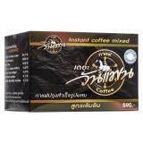 ซื้อ One Fan Coffee กาแฟวันแฟน สำหรับท่านชาย 3กล่อง ถูก ใน กรุงเทพมหานคร