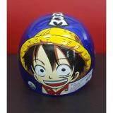 โปรโมชั่น หมวกกันน็อคเด็ก ครึ่งใบ ลายลูฟี่วันพีช One Piece ใน กรุงเทพมหานคร
