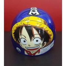 ราคา หมวกกันน็อคเด็ก ครึ่งใบ ลายลูฟี่วันพีช One Piece เป็นต้นฉบับ