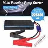 ราคา Orbia Multi Function Jump Starter 225400Mah รุ่น Cp 18 1 Usb ไฟฉาย 1 ดวง สำหรับรถดีเซล Black Blue ใหม่ ถูก