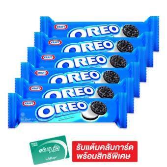 OREO โอริโอ คุกกี้แซนวิชช็อกโกแลต137 กรัม (แพ็ค 6 ห่อ)