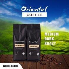 ราคา Oriental Coffee Italian Roast 100 Arabica Coffee Bean Roasted Medium Dark เมล็ดกาแฟอราบิก้า 100 คั่วกลางเข้ม Italian Roast 500กรัม 2ถุง เป็นต้นฉบับ