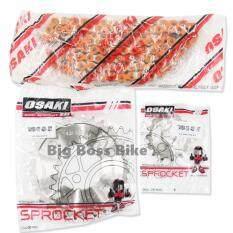ซื้อ Osaki โซ่ สเตอร์ สำหรับ Msx Wave 125 420 15 32 106L สีส้ม