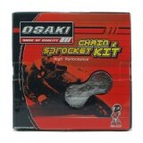 ขาย Osaki โซ่สเตอร์ชุด เลส Sonic 420 14 34 120L