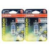 ราคา Osram หลอดไฟหน้า12V35W All Season แพ็คคู่ สีเหลือง Osram