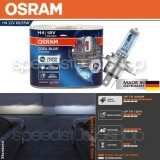 โปรโมชั่น Osram หลอดไฟหน้า รถยนต์ H4 รุ่น Cool Blue Intense 4200K แสงขาว เพิ่มความสว่าง 20 1 คู่ ใน ไทย