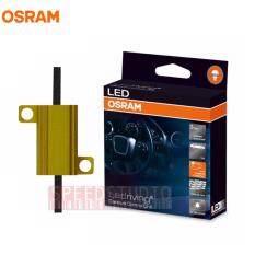 ซื้อ Osram Led Canbus Control ตัวยกเลิกการแจ้งเตือน Led ขนาด 21 W สำหรับ หลอดไฟเลี้ยว ไฟเบรค ไฟถอย ใน ไทย