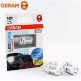 ราคา Osram Ledriving หลอดไฟเบรค Led รถยนต์ T20 แบบเสียบ 2 จุด สำหรับไฟเบรค สีแดง Osram ไทย