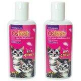 โปรโมชั่น Ostech Kitten Shampoo แชมพูสำหรับลูกแมว ขนาด 200Ml 2 Units ถูก