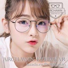 แว่นกรองแสง แว่นตากรองแสง กรอบแว่นตา แฟชั่น เกาหลี ทรง Oval รุ่น Utada -  Black (กรองแสงคอม กรองแสงมือถือ ถนอมสายตา).
