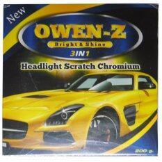 ขาย Owen Z ครีมขัดลบรอย 3 In 1 Owen Z Power ผู้ค้าส่ง