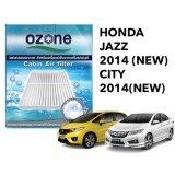 ขาย Ozone โอโซน แผ่นกรองแอร์ กรองอากาศ สำหรับเครื่องปรับอากาศภายในรถยนต์ ใช้สำหรับ Honda City2014 New Jazz 2014 New ใหม่