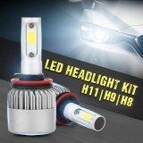 ส่วนลด Pack Of 2 Cob Led Auto Car Headlight 40W 10000Lm All In One Car Led Headlights Bulb Fog Light White 6000K Head Lamp Models H11 H9 H8 จีน