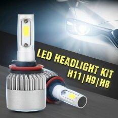 ราคา ราคาถูกที่สุด Pack Of 2 Cob Led Auto Car Headlight 40W 10000Lm All In One Car Led Headlights Bulb Fog Light White 6000K Head Lamp Models H11 H9 H8