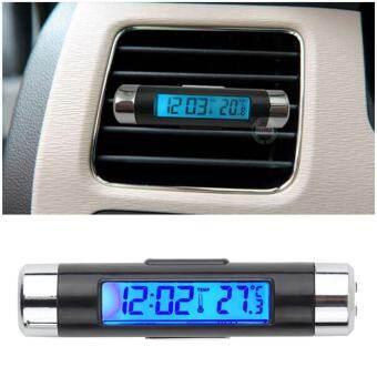 PALIGHT รถเครื่องวัดอุณหภูมินาฬิกาคลิป LCD - ON Digital Backlight - INTL-