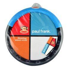 โปรโมชั่น Paul Frank ที่หุ้มพวงมาลัย Julius Face สีฟ้า แถมแผ่นน้ำหอม Julius Fruity Paul Frank1 ชิ้น ถูก