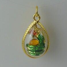 ขาย Pearl Jewelry จี้พญานาค องค์เขียว มณี 7 สี เลี่ยมกันน้ำ Pearl Jewelry เป็นต้นฉบับ
