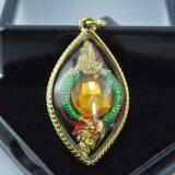 ราคา Pearl Jewelry จี้พญานาค เพชรเหลือง เลี่ยมกรอบกันน้ำ ใน กรุงเทพมหานคร