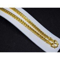 ขาย Pearwajewelry สร้อยชุบเศษทองลายกระดูกงู หนัก10บาท ยาว26นิ้ว ออนไลน์