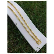 ขาย Pearwajewelry สร้อยเงินผสมชุบเศษทอง สร้อยลายกระดูกงู หนัก50สต ยาว20นิ้ว Unbranded Generic ถูก