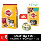 ขาย Pedigree® เพดดิกรี® แบบเม็ด สูตรสุนัขพันธุ์เล็ก รสตับย่าง 3กก 1 ถุง ถูก ใน ไทย
