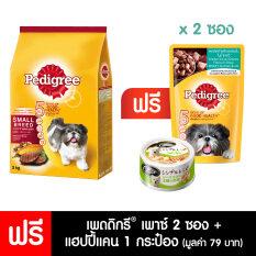 ขาย Pedigree® เพดดิกรี® แบบเม็ด สูตรสุนัขพันธุ์เล็ก รสตับย่าง 3กก 1 ถุง ไทย