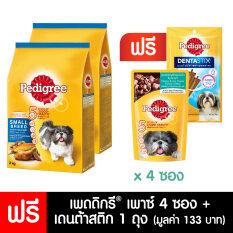 ซื้อ Pedigree® เพดดิกรี® แบบเม็ด สูตรสุนัขพันธุ์เล็ก รสไก่ตับและผัก 3กก 2 ถุง Pedigree ออนไลน์