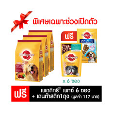 ซื้อ Pedigree® แบบเม็ด สูตรสุนัขโต รสตับ ผัก 3Kg 3ถุง ใหม่
