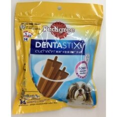 Pedigree Dentastix สำหรับสุนัขพันธุ์เล็ก บรรจุ 14 ชิ้น 210 กรัม By Bomb Petshop.
