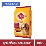 ขาย ซื้อ ออนไลน์ Pedigree® Dog Food Dry *d*lt Liver And Vegetable Flavour เพดดิกรี®อาหารสุนัขชนิดแห้ง แบบเม็ด สูตรสุนัขโต รสตับและผัก 10กก 1 ถุง