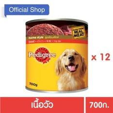 ราคา Pedigree® Dog Food Wet Can Beef เพดดิกรี®อาหารสุนัขชนิดเปียก แบบกระป๋อง เนื้อวัว 700กรัม 12 กระป๋อง เป็นต้นฉบับ Pedigree
