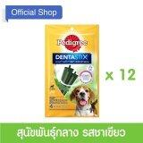 Pedigree® Dog Snack Denta Stix Green Tea Medium เพดดิกรี®ขนมสุนัข เดนต้าสติก รสชาเขียว สุนัขพันธุ์กลาง 98กรัม 12 ถุง เป็นต้นฉบับ