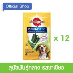 ราคา Pedigree® Dog Snack Denta Stix Green Tea Medium เพดดิกรี®ขนมสุนัข เดนต้าสติก รสชาเขียว สุนัขพันธุ์กลาง 98กรัม 12 ถุง ราคาถูกที่สุด
