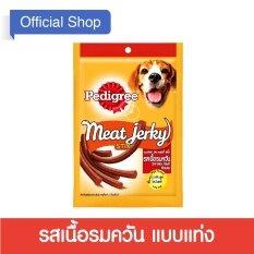 Pedigree® Dog Snack Meat Jerky Stix Smoky Beef Flavour เพดดิกรี®ขนมสุนัข มีทเจอร์กี้ สติ๊ก รสเนื้อรมควัน 60กรัม 1 ถุง By Lazada Retail Pedigree.