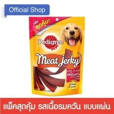 Pedigree® Dog Snack Meat Jerky Value Pack Smoky Beef Flavour เพดดิกรี®ขนมสุนัข มีทเจอร์กี้ รสเนื้อรมควัน 300กรัม 1 ถุง.