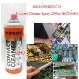 ทบทวน สเปรย์ Perfects Contact Cleaner Spray 200Ml สเปรย์แดง Perfect