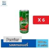 โปรโมชั่น Perrier เครื่องดื่มน้ำแร่ธรรมชาติ กลิ่นสตรอว์เบอร์รี่ 330 มล 6กระป๋อง