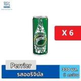 ขาย Perrier เครื่องดื่มน้ำแร่ธรรมชาติ รสออริจินัล 330 มล 6 กระป๋อง ออนไลน์ ไทย