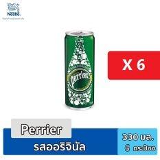 ซื้อ Perrier เครื่องดื่มน้ำแร่ธรรมชาติ รสออริจินัล 330 มล 6 กระป๋อง ใหม่ล่าสุด